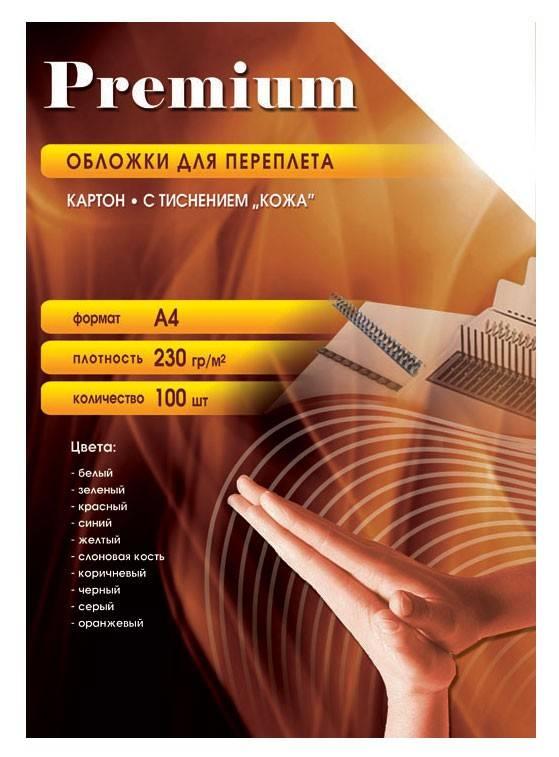 Обложка Office Kit СGA400230 зеленый 100шт. - фото 1