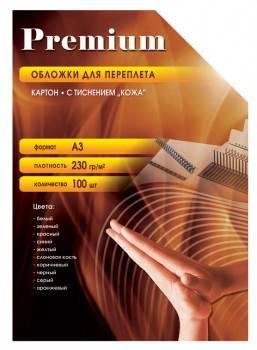 Обложка Office Kit CWA300230 100шт.