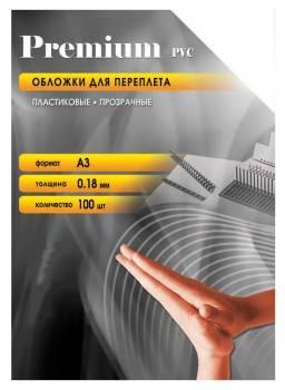 Обложки для переплёта Office Kit A3 прозрачный (100шт) PCA300180