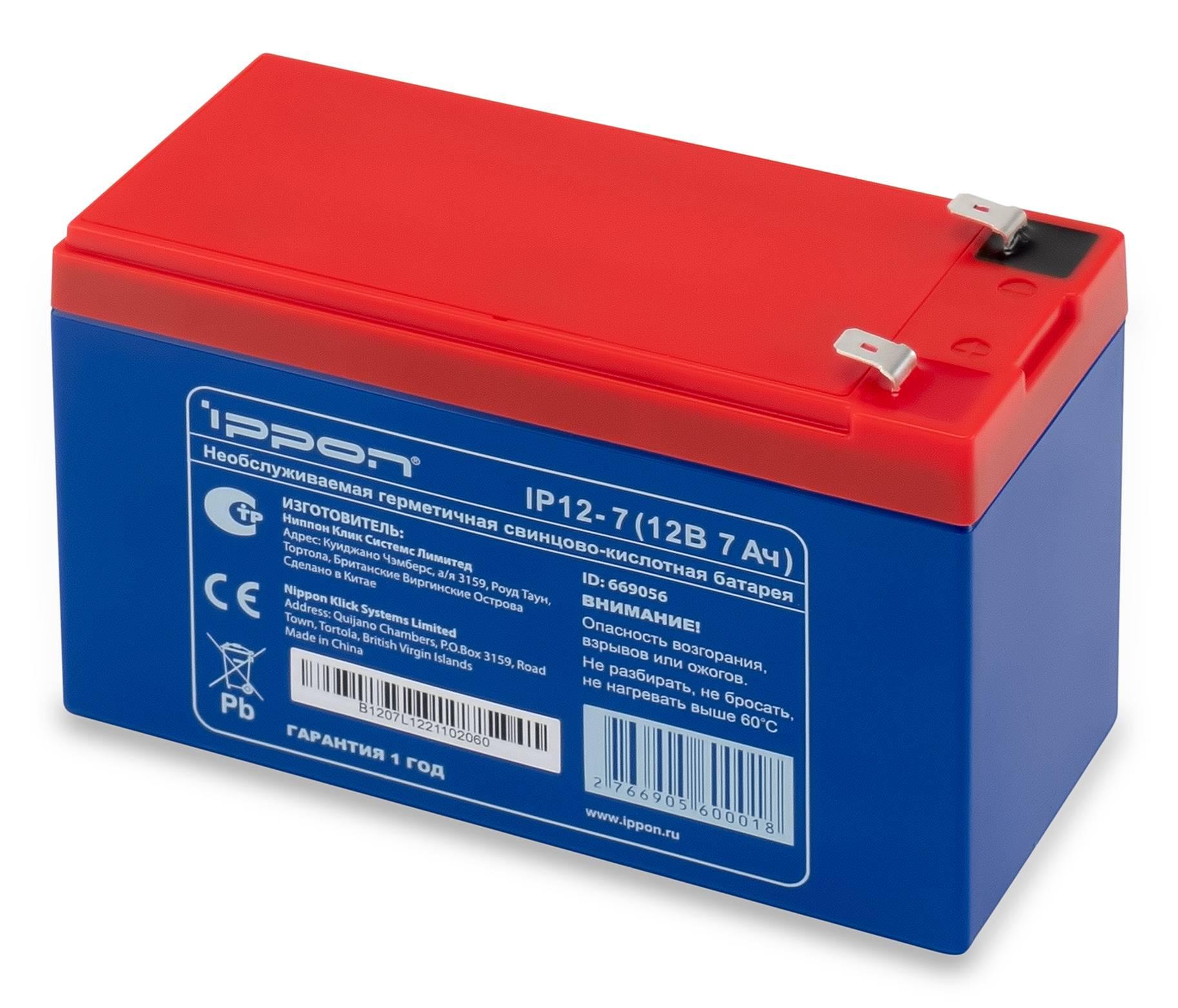 Батарея для ИБП Ippon IP12-7, 12В, 7Ач - фото 1