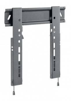 Кронштейн для телевизора Holder LCDS-5040 металлик