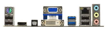 Материнская плата Soc-1155 Asus P8H77-M mATX - фото 4