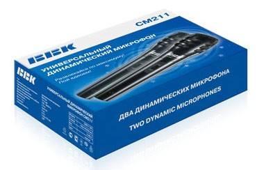 Микрофон BBK CM211 черный - фото 2