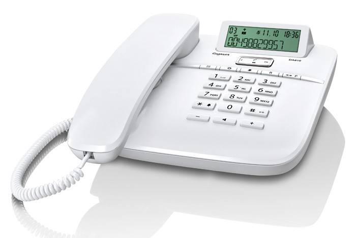 Телефон Gigaset DA610 белый (DA610 WHITE) - фото 1
