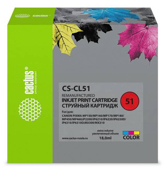 Картридж струйный Cactus CS-CL51 голубой/пурпурный/желтый - фото 1