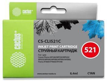 Картридж струйный Cactus CS-CLI521C голубой