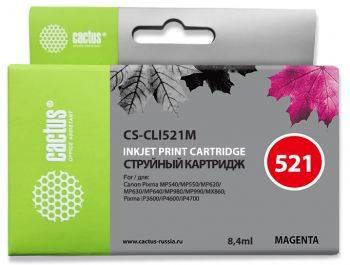 Картридж струйный Cactus CS-CLI521M пурпурный