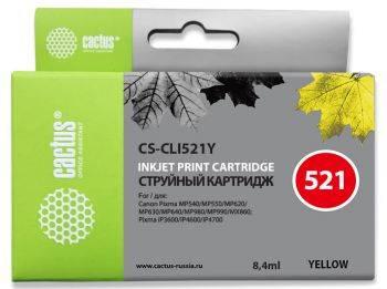 Картридж струйный Cactus CS-CLI521Y желтый