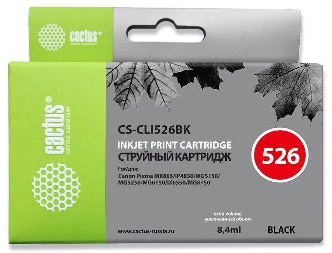 Картридж струйный Cactus CS-CLI526BK черный - фото 1