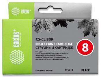 Картридж струйный Cactus CS-CLI8BK черный