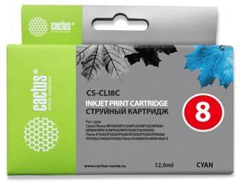 Картридж струйный Cactus CS-CLI8C голубой
