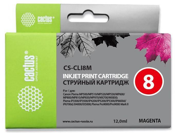 Картридж струйный Cactus CS-CLI8M пурпурный - фото 1