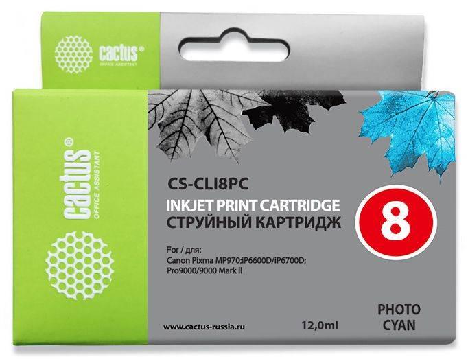 Картридж струйный Cactus CS-CLI8PC светло-голубой - фото 1