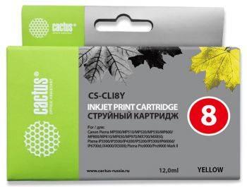 Картридж струйный Cactus CS-CLI8Y желтый
