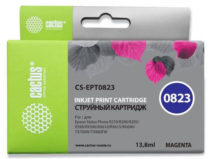 Картридж струйный Cactus CS-EPT0823 пурпурный - фото 1