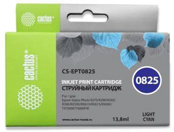 Картридж струйный Cactus CS-EPT0825 светло-голубой