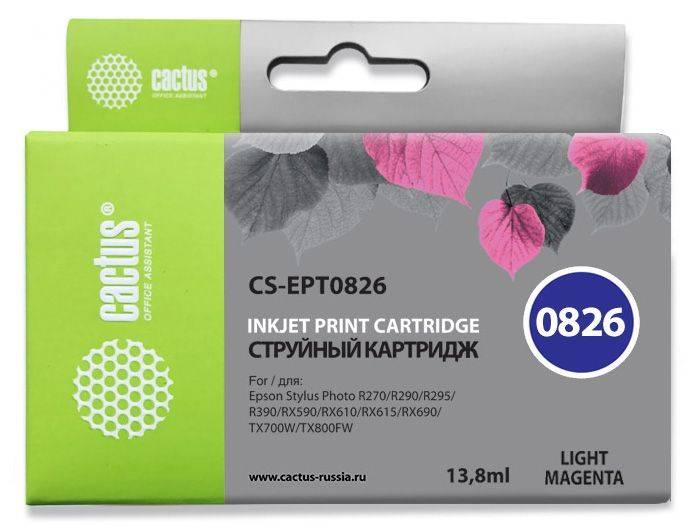 Картридж струйный Cactus CS-EPT0826 светло-пурпурный - фото 1