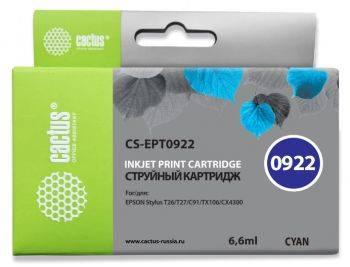 Картридж струйный Cactus CS-EPT0922 голубой