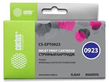 Картридж струйный Cactus CS-EPT0923 пурпурный
