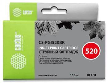 Картридж струйный Cactus CS-PGI520BK черный