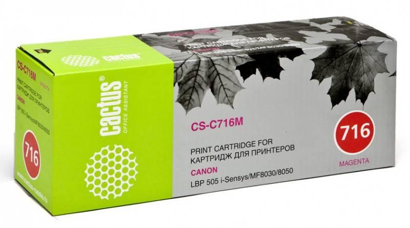 Тонер Картридж Cactus CS-C716M пурпурный - фото 5