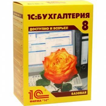 Программное обеспечение  1С 4601546041661