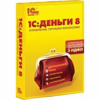 Программное обеспечение  1С 4601546071781
