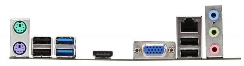 Материнская плата Soc-1155 MSI B75MA-E33 mATX - фото 5