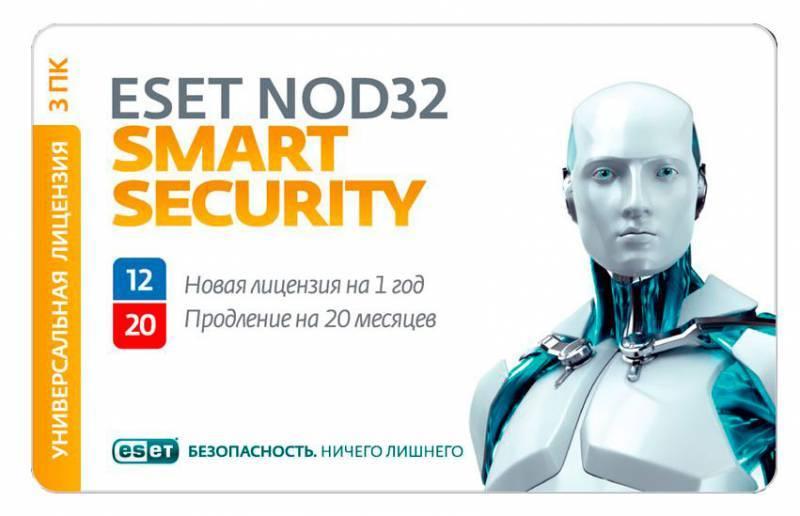 ПО Eset NOD32 Smart Security - лиц на 1год или прод на 20мес 3 ПК Card (NOD32-ESS-1220(CARD3)-1-1) - фото 1