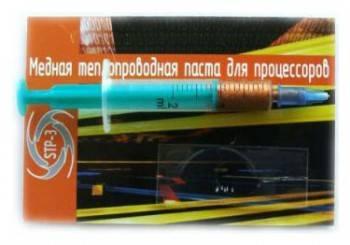 Термопаста STP-3, 3 грамма