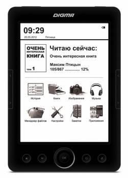 Электронная книга 6 Digma R60G черный