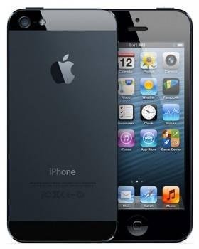 Купить айфон в новороссийска купить айфон 7 в барнауле в рассрочку