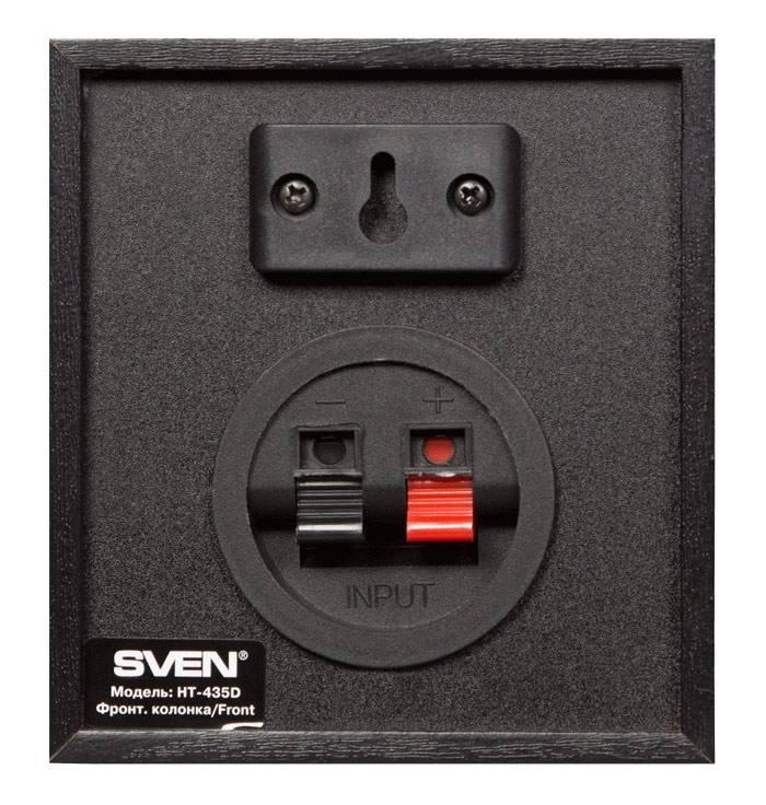 Акустическая система 5.1 Sven HT-435D черный - фото 3