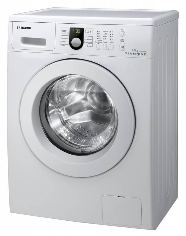 Стиральная машина Samsung WF8590NMW9 белый - фото 1