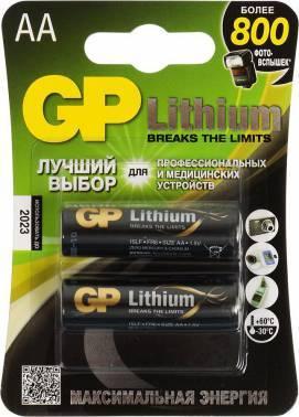 Батарея AA GP Lithium 15LF FR6 (2шт)
