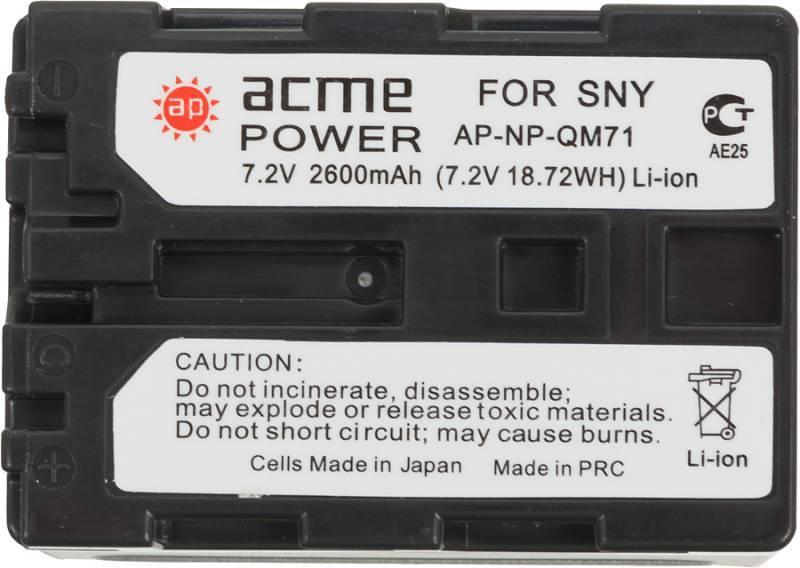 Аккумулятор для видеокамер AcmePower AP-NP-QM71 - фото 2