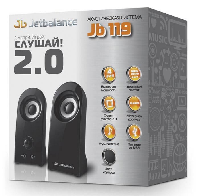 Колонки Jetbalance JB-119 черный 2.0 - фото 2
