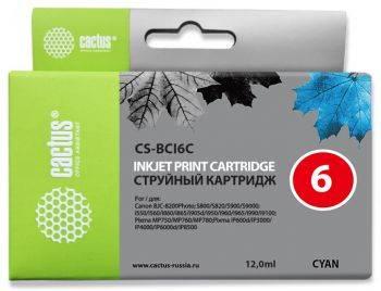 Картридж струйный Cactus CS-BCI6C голубой