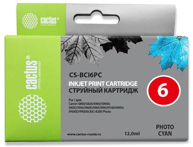Картридж струйный Cactus CS-BCI6PC светло-голубой - фото 1