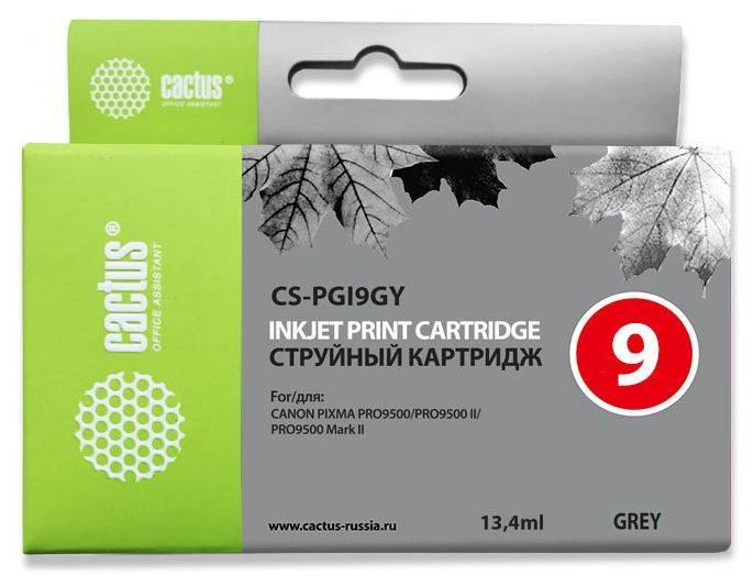 Картридж струйный Cactus CS-PGI9GY серый - фото 1