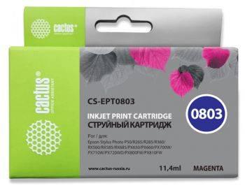 Картридж струйный Cactus CS-EPT0803 пурпурный