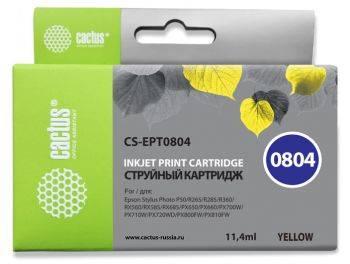 Картридж струйный Cactus CS-EPT0804 желтый