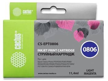 Картридж струйный Cactus CS-EPT0806 светло-пурпурный