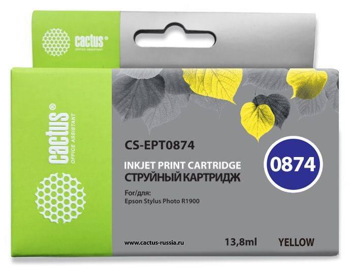 Картридж струйный Cactus CS-EPT0874 желтый - фото 1