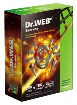 ПО DR.Web Security Space PRO + криптограф Atlansys Bastion 2 ПК 1 год Box (BHW-BR-12M-2-A3)