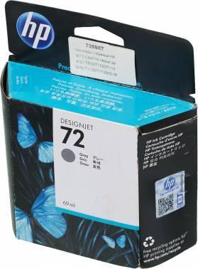 Картридж струйный HP 72 серый (C9401A)