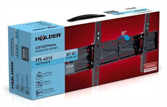 Кронштейн для телевизора Holder PTS-4016 черный - фото 3