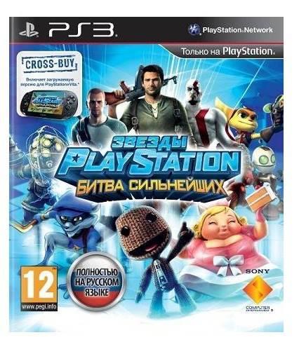 Игра для PS3 Soft Disk Звезды PlayStation: Битва сильнейших (12+) - фото 1