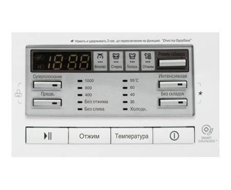 Стиральная машина LG F10B8QD белый - фото 5
