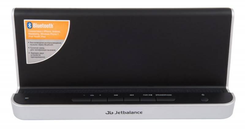 Колонки Jetbalance JB-152 черный 2.0 - фото 7